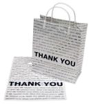 Non dimenticare di dire Grazie